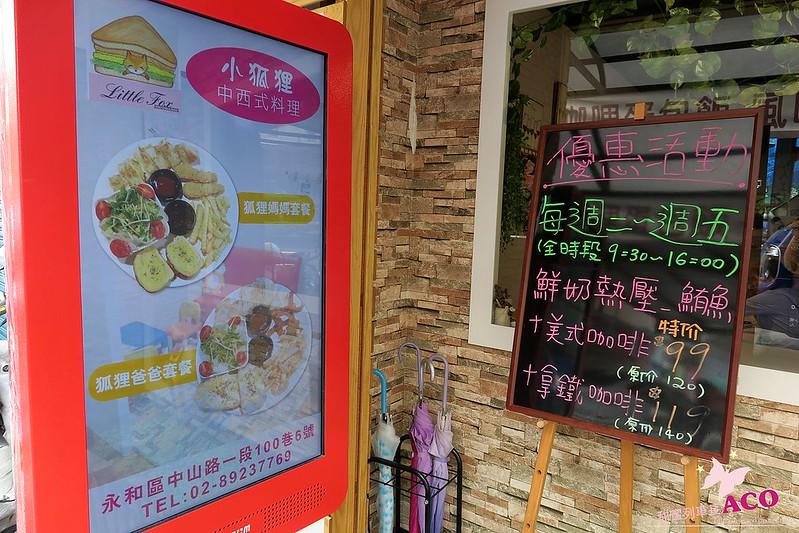 永和早午餐IMG_6736.JPG