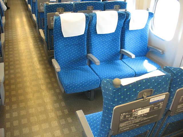 Shinkansen Hikari, How to rotate the seat 4