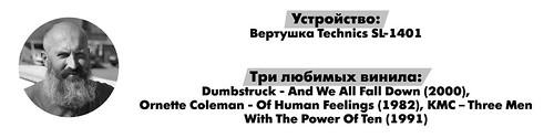 Сергей Сенчук інтро