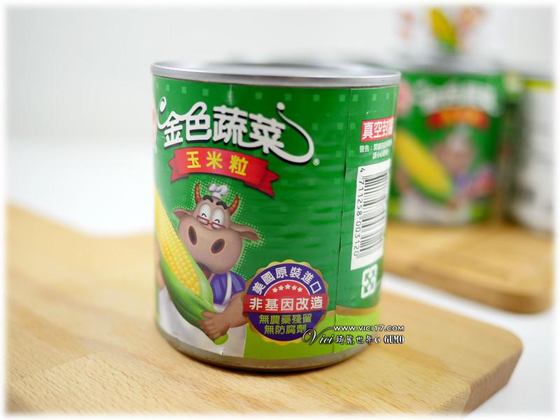 0605牛頭牌玉米罐014