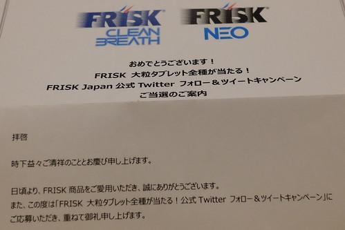 Frisk prize