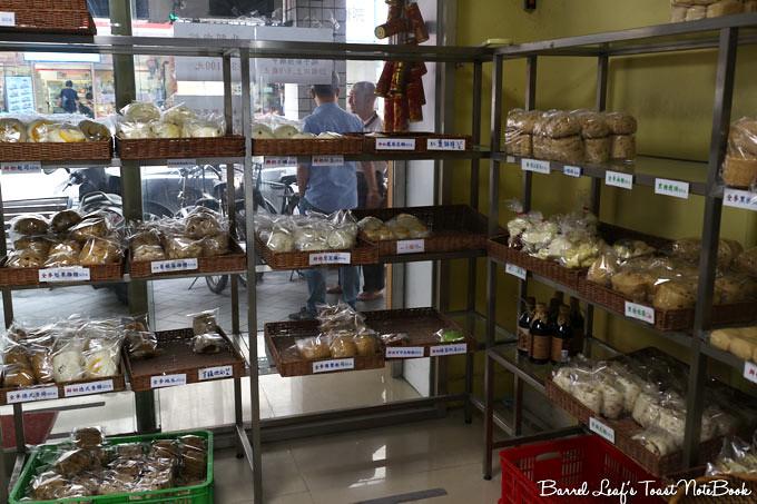 饅香工坊 man-xiang-baozi-shop (2)
