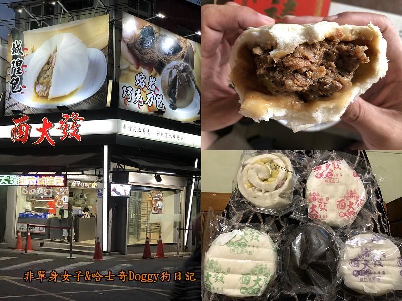 新竹城隍廟美食30西大發城隍包