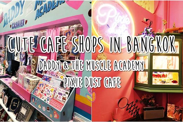 Cute Cafe Shops - Siam Square - Bangkok - Thailand