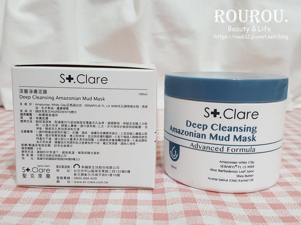 聖克萊爾_深層淨膚泥膜+粉刺速淨MP33[1]