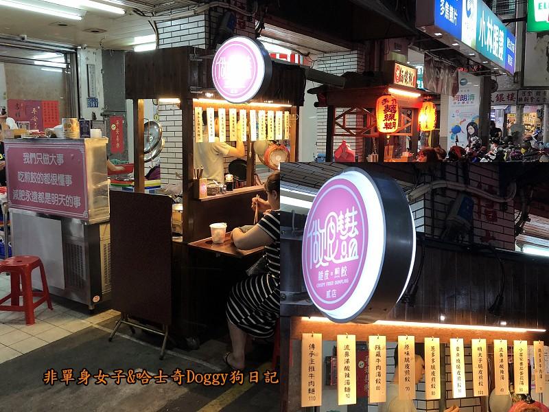 新竹城隍廟美食06
