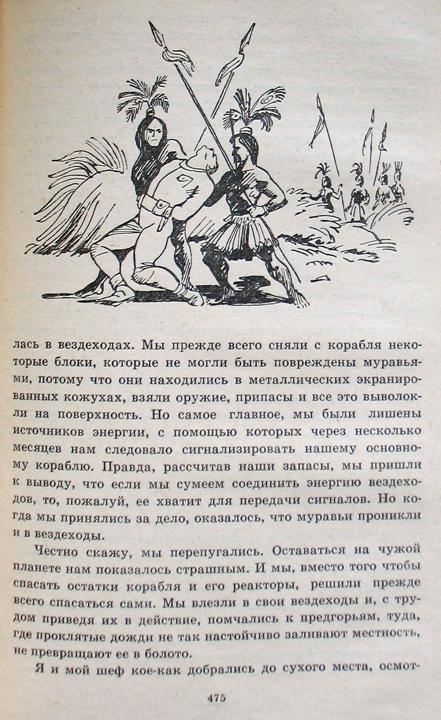 ChernyjSvet56