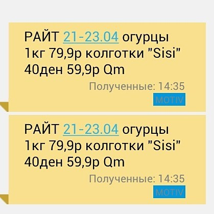 sms_reklama