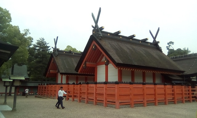 Sumiyoshi Taisha, Osaka