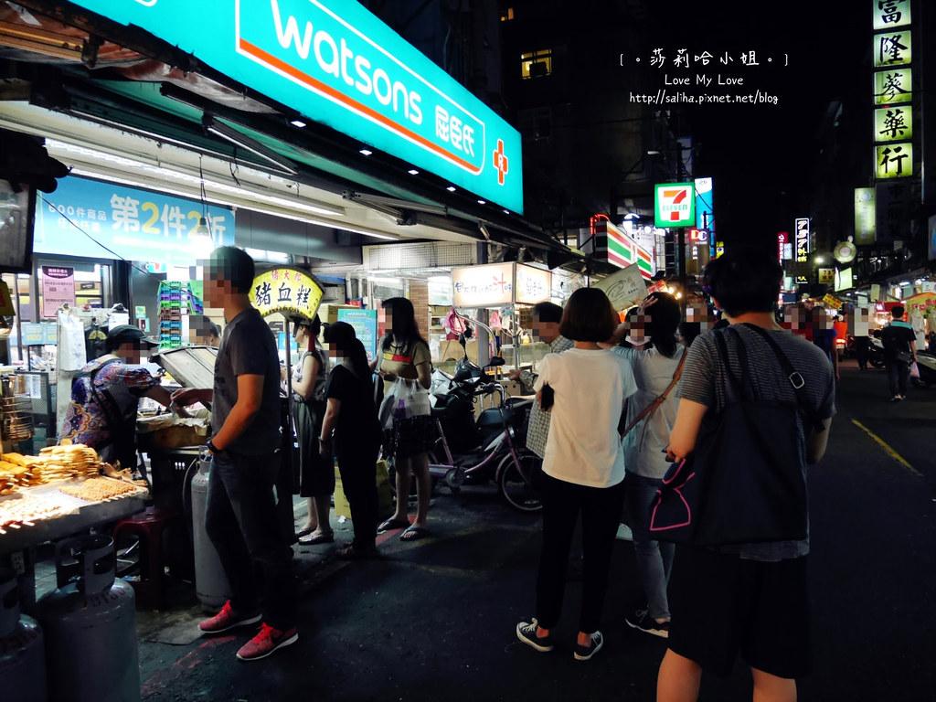 內湖一日遊好吃小吃必吃推薦 (26)