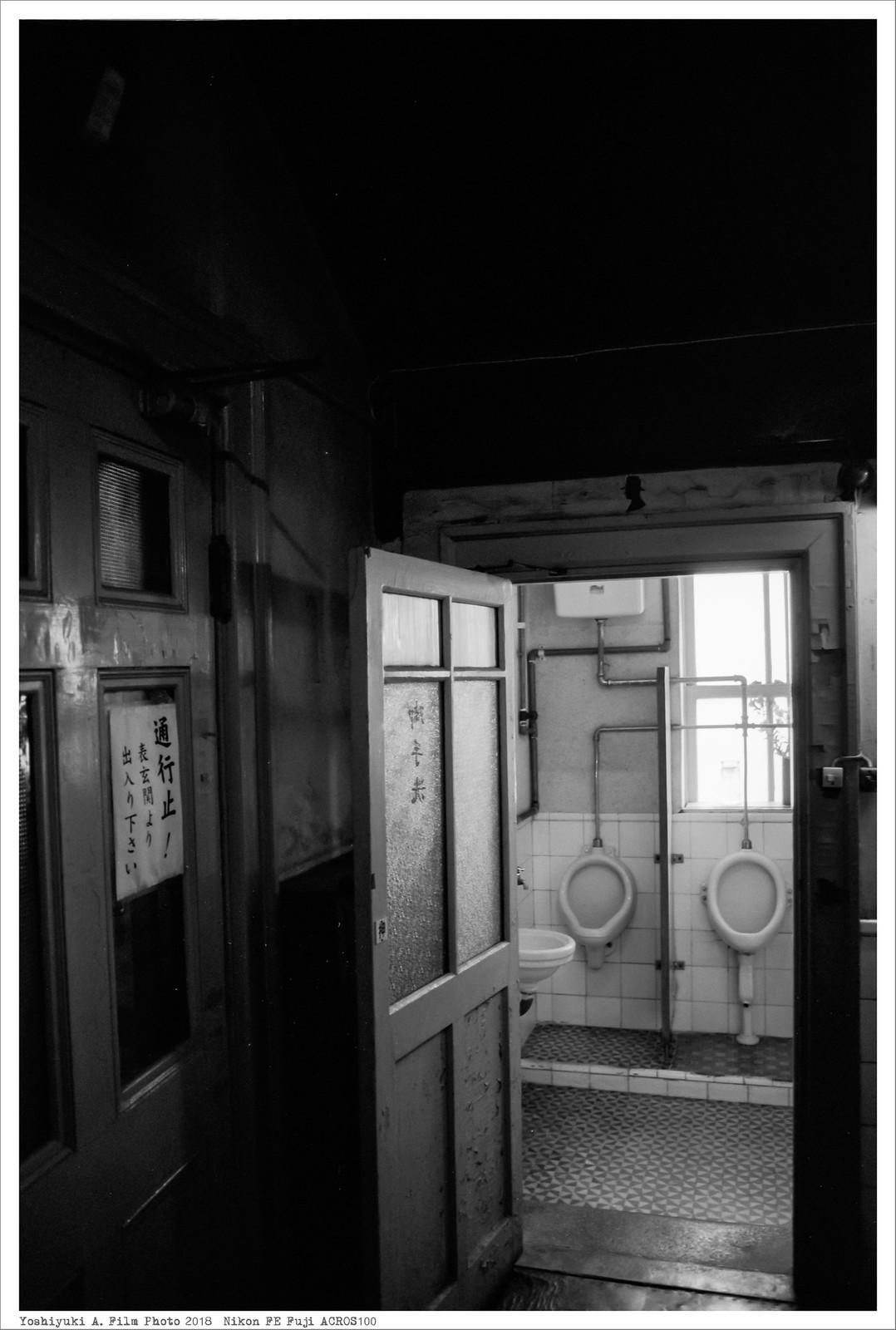 北九州市若松区 上野海運 Nikon_FE_Fuji_Acros100__81