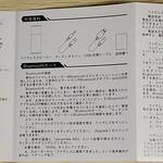 Abramtek Bluetoothスピーカー 開封レビュー (10)