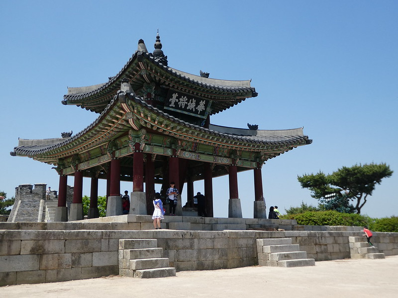 Hwahongmun Pavilion, Suwon, Korea