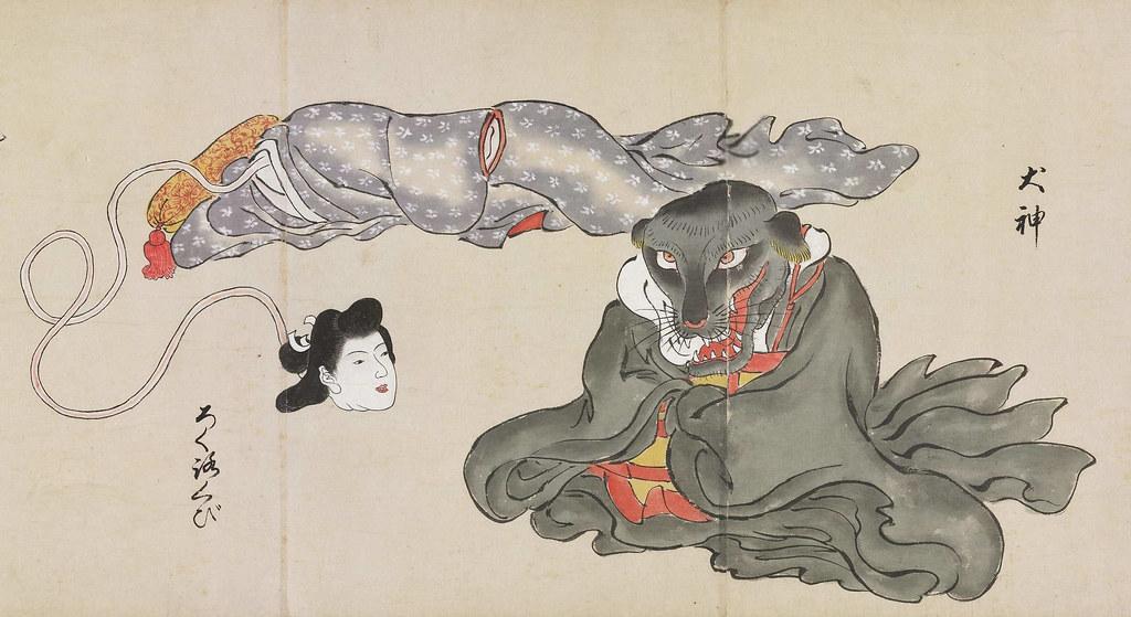 Rokurokubi Inugami Bakemono zukushi