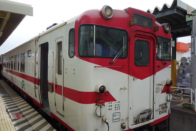 キハ40 539