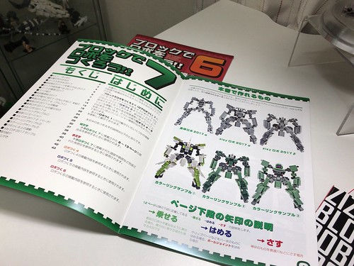 2018_JAPAN_BRICKFEST054