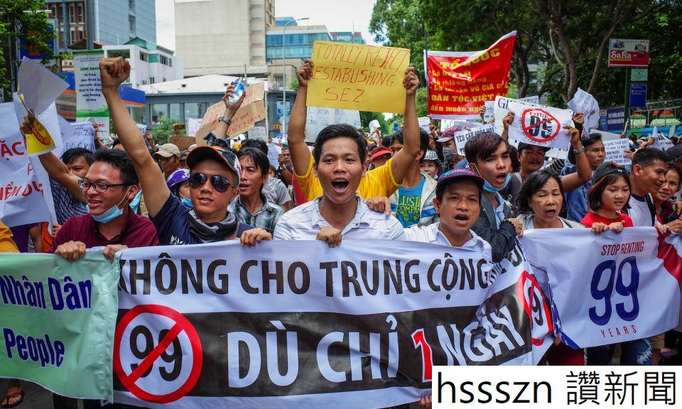 Vietnam-Protests-SEZ-Law-June-10-2018-960x576_960_576