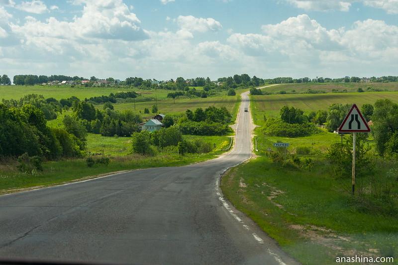 Дорога через Губачево