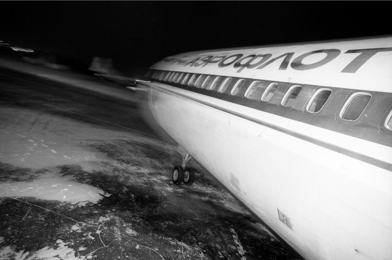 Москва. В аэропорту