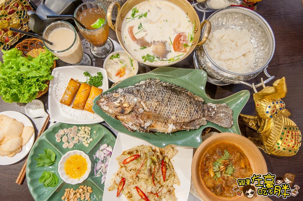阿杜皇家泰式料理-14