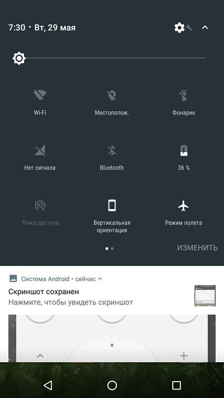 Screenshot_20180529-073029