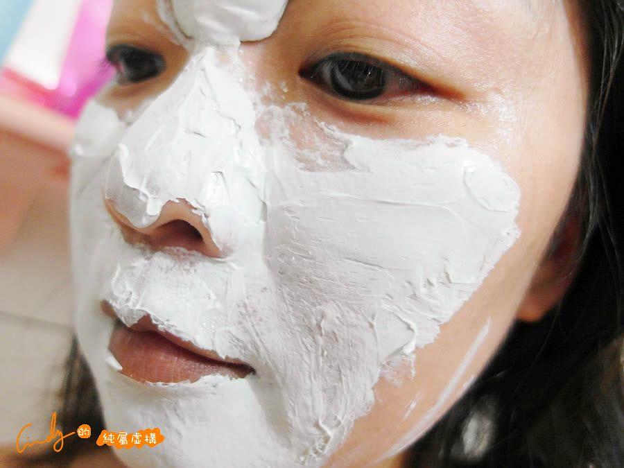 亞馬遜白泥深層淨膚泥膜