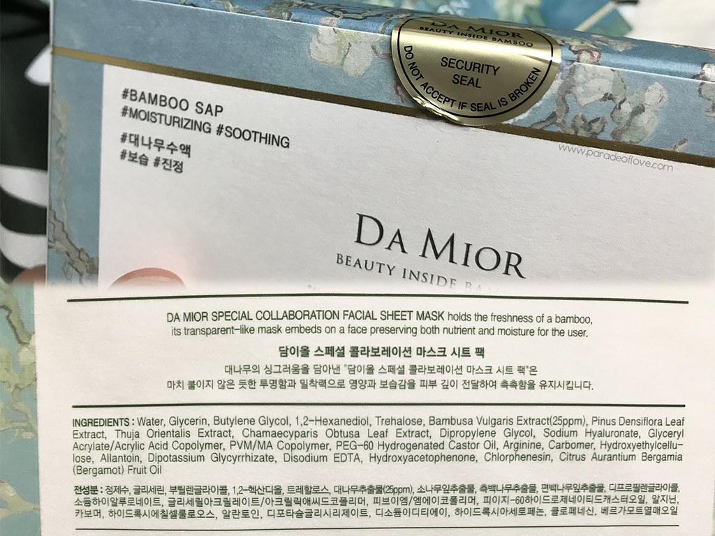 Da-Mior-Bamboo-Mask_02