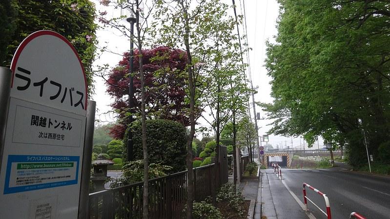 関越トンネルバス停 (4)