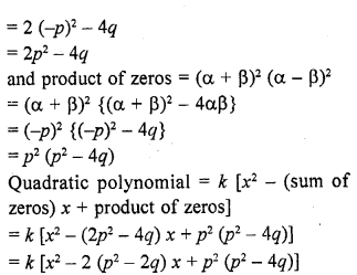 Maths RD Sharma Class 10 Solutions Chapter 2 Polynomials