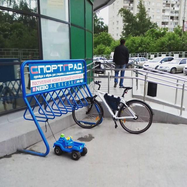 velo_parking