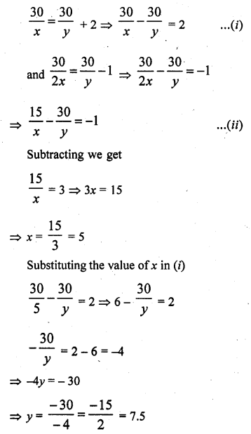 RD Sharma Mathematics Class 10 Pdf Download Free Chapter 3 Pair Of Linear Equations In Two Variables