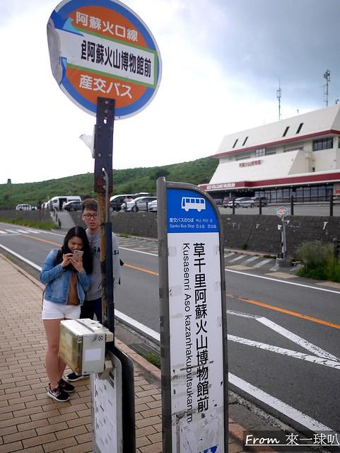 草千里之濱-草千里ケ浜092
