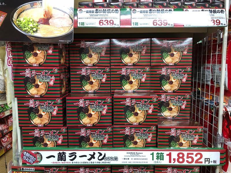 Ichiran Instant Noodle - Don Quijote