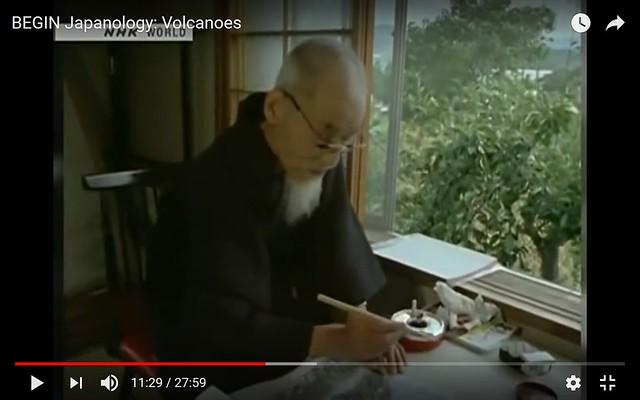 Masao Mimatsu