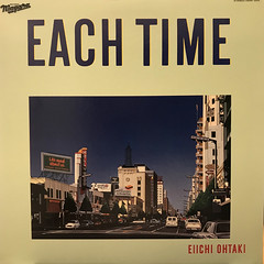 大滝詠一:EACH TIME(JACKET A)