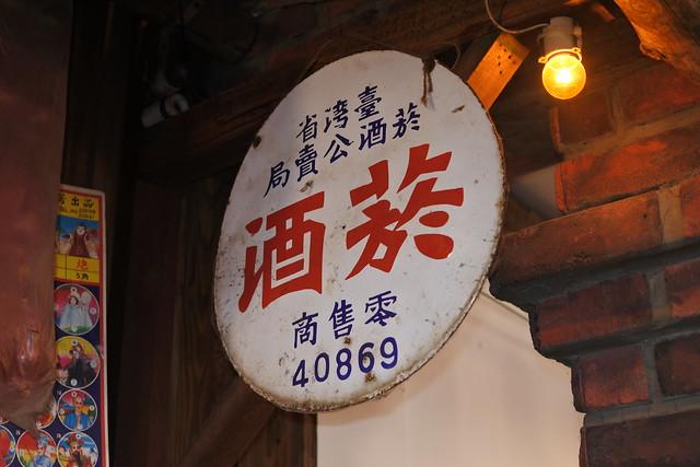 【新北 三峽】厚道飲食店 你不能錯過的排骨飯-雪花新聞