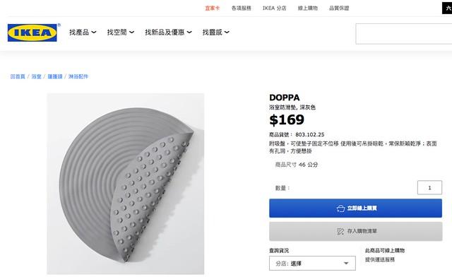 DOPPA浴室防滑墊, 深灰色
