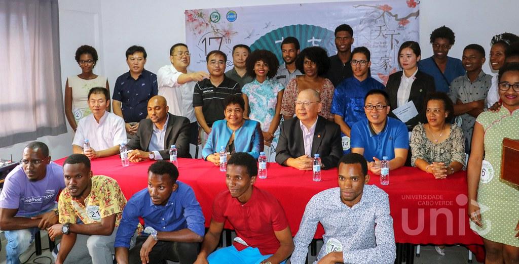 Estudante da Uni-CV representa Cabo Verde no 17º Concurso de Proficiência em Língua Chinesa para Estudantes Universitários Estrangeiros