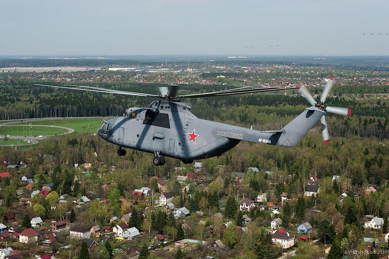 Mil_Mi-26_RF-95568_06yellow_RF-95568_Russia-Airforce_235_D701025