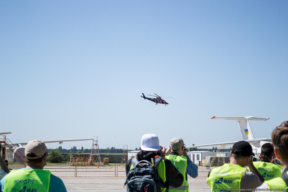 Agusta A109E Power UR-AMS