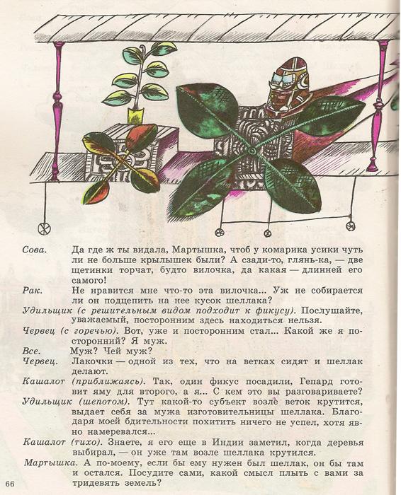 KOAPP7_68