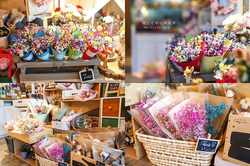 乾燥花咖啡館,士林咖啡館,士林小夢境,小夢境咖啡館 @陳小可的吃喝玩樂
