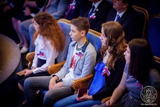 День России 240