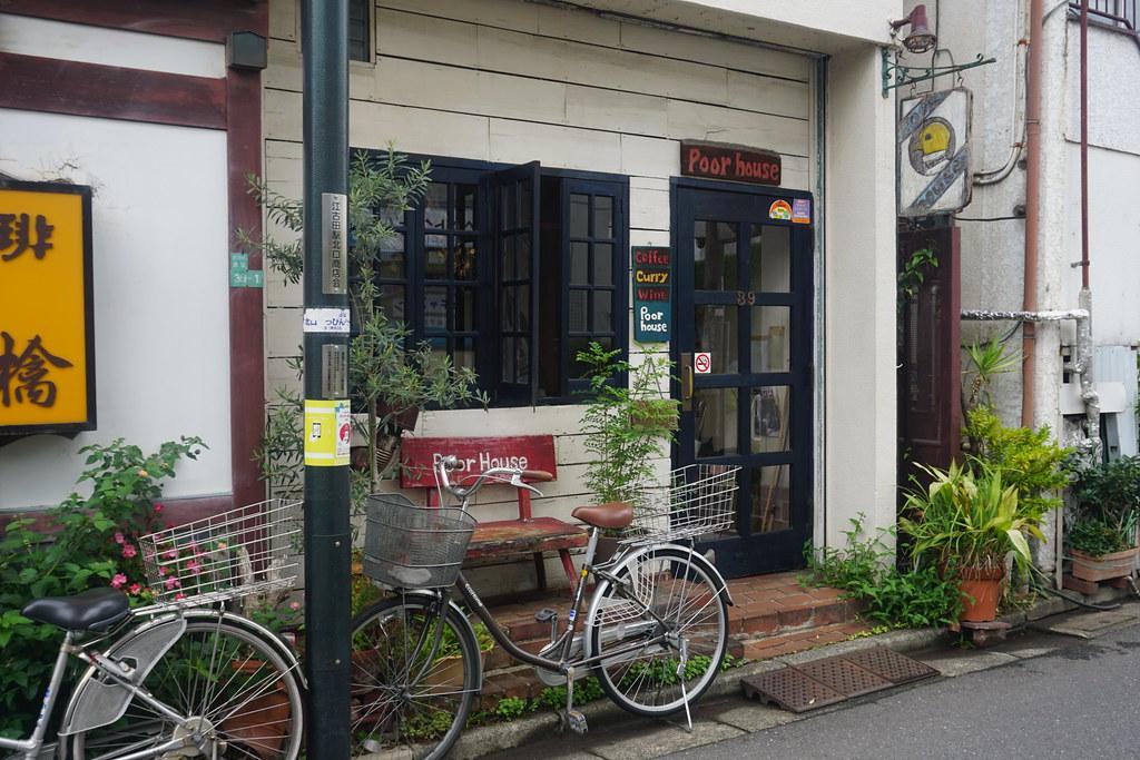 プアハウス(江古田)