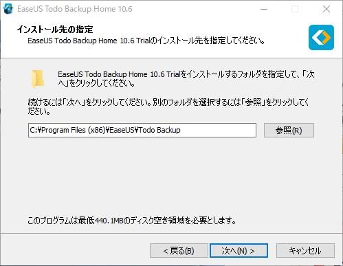 HDDをSSDに換装する方法 (17)