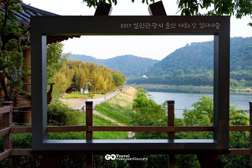 Ulsan Itinerary
