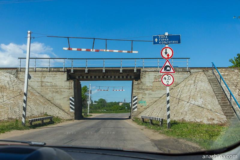 Проезд под железнодорожным мостом, Юрьев-Польский