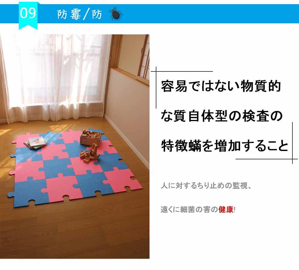 防霉防螨地墊讓嬰兒兒童不過敏