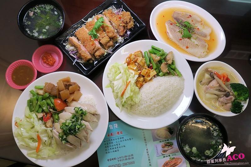 海南雞飯三重便當簡餐IMG_6598.JPG.JPG