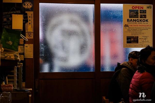 Du lịch bụi Nhật Bản (12): Thăm Chợ cá trung tâm Osaka và ăn sushi ở Endo Sushi